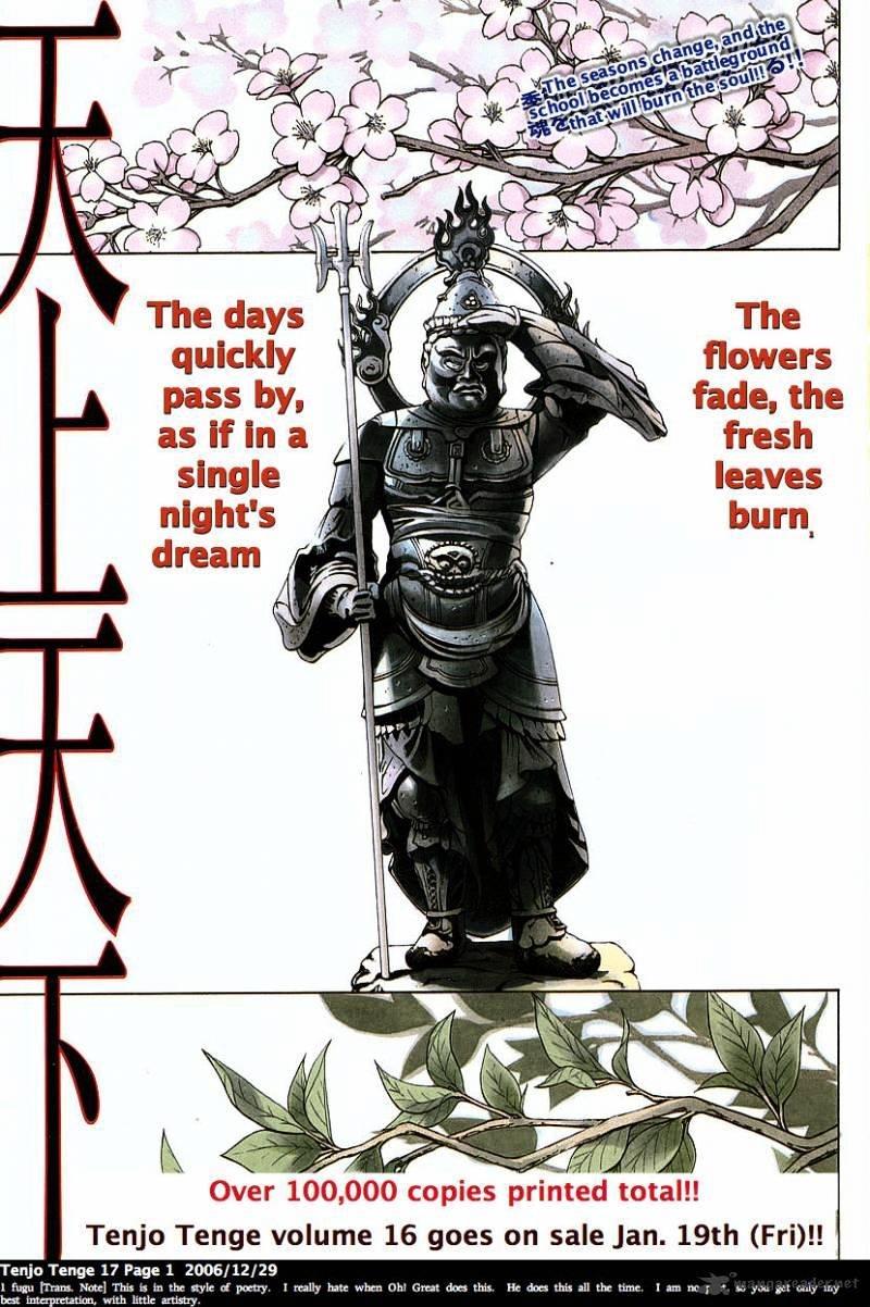 Manga Tenjou Tenge - Chapter 100 Page 1