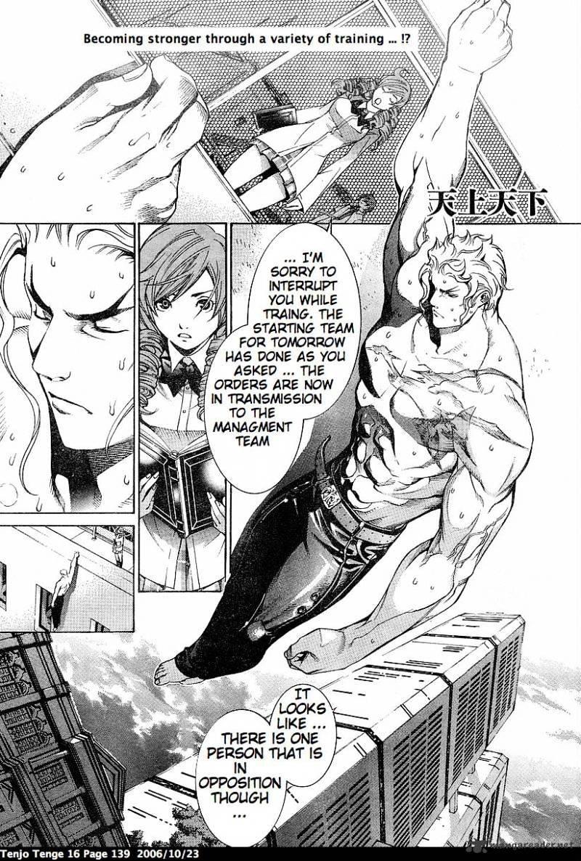 Manga Tenjou Tenge - Chapter 99 Page 1
