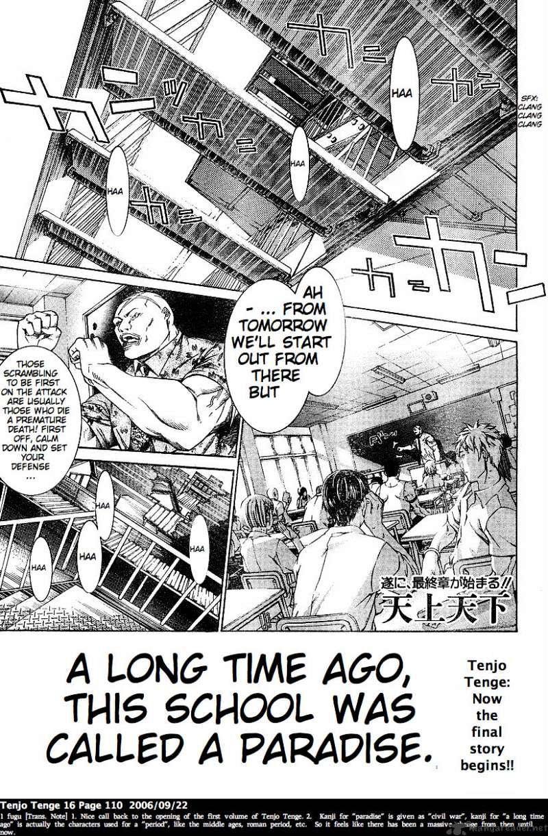 Manga Tenjou Tenge - Chapter 98 Page 1