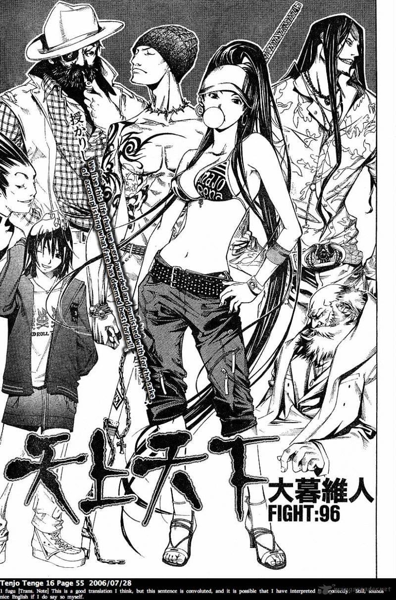 Manga Tenjou Tenge - Chapter 96 Page 1