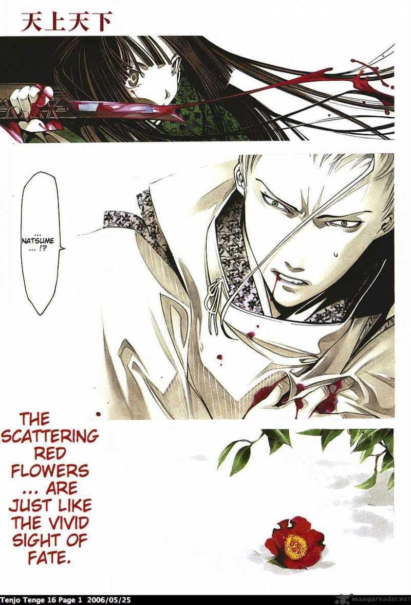 Manga Tenjou Tenge - Chapter 94 Page 1