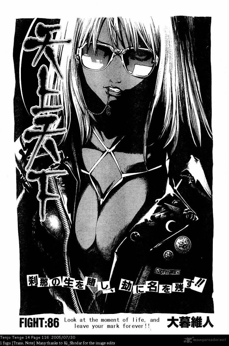 Manga Tenjou Tenge - Chapter 86 Page 1