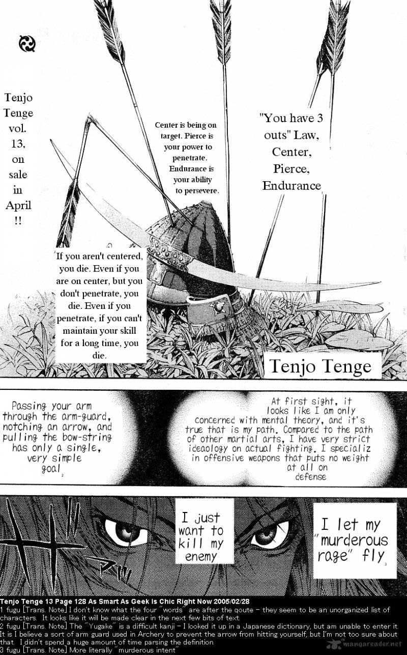 Manga Tenjou Tenge - Chapter 81 Page 1