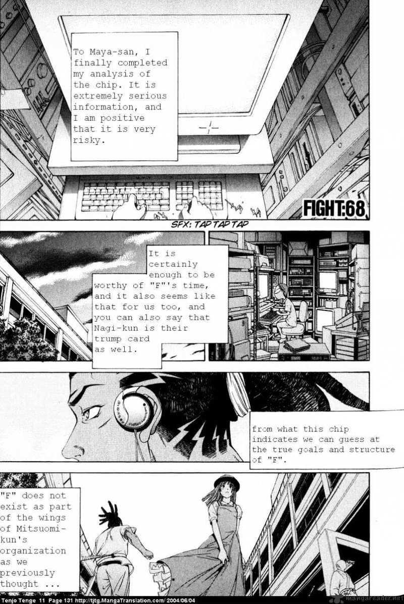Manga Tenjou Tenge - Chapter 68 Page 1