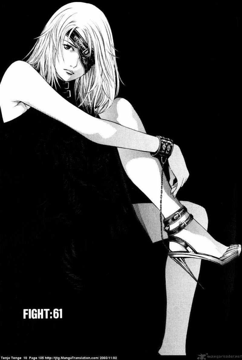 Manga Tenjou Tenge - Chapter 61 Page 1