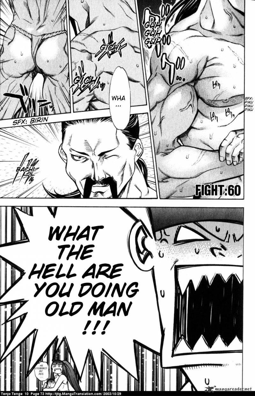 Manga Tenjou Tenge - Chapter 60 Page 1