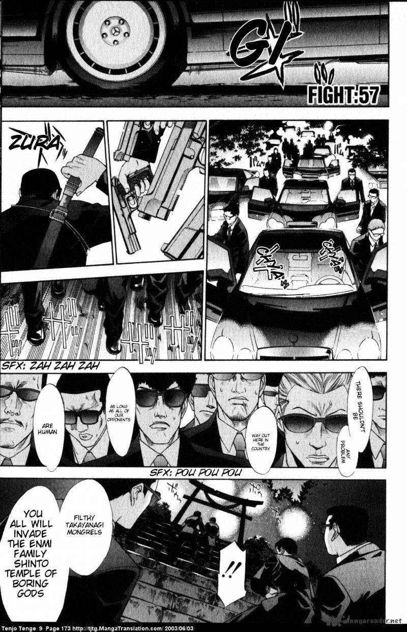 Manga Tenjou Tenge - Chapter 57 Page 1