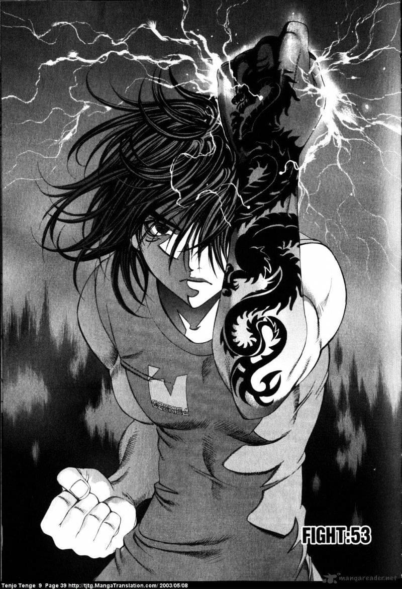 Manga Tenjou Tenge - Chapter 53 Page 1