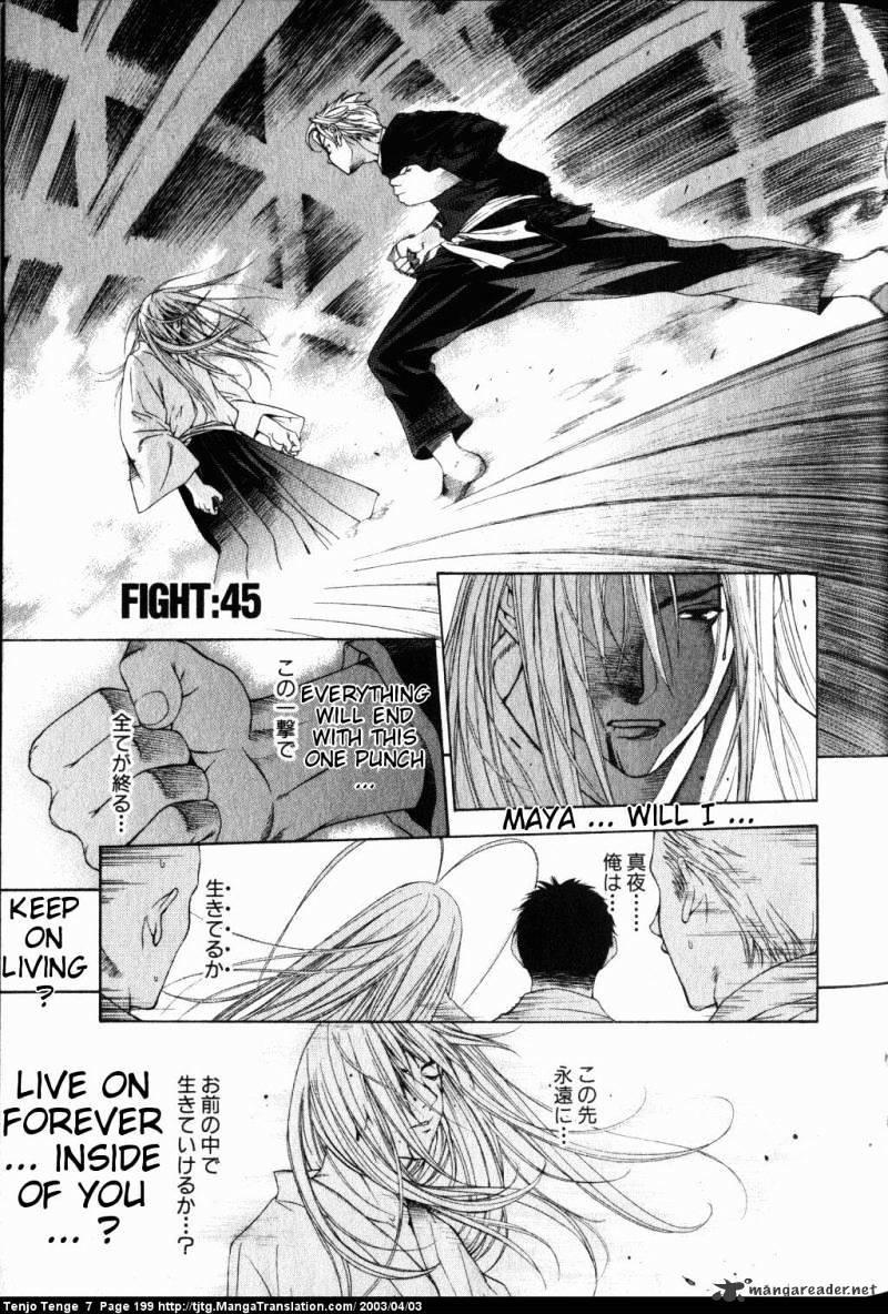 Manga Tenjou Tenge - Chapter 45 Page 1