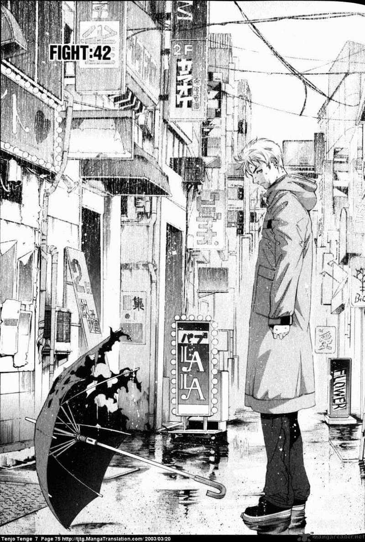 Manga Tenjou Tenge - Chapter 42 Page 1