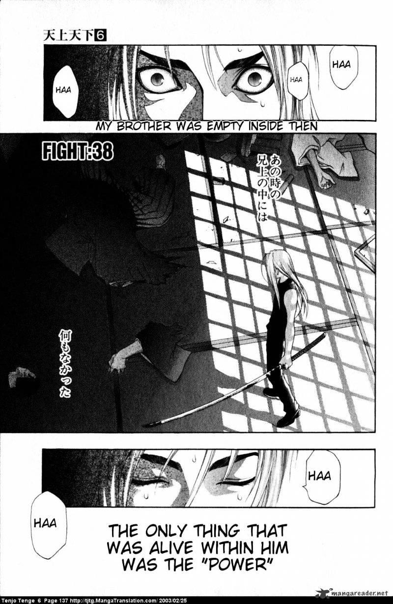 Manga Tenjou Tenge - Chapter 38 Page 1
