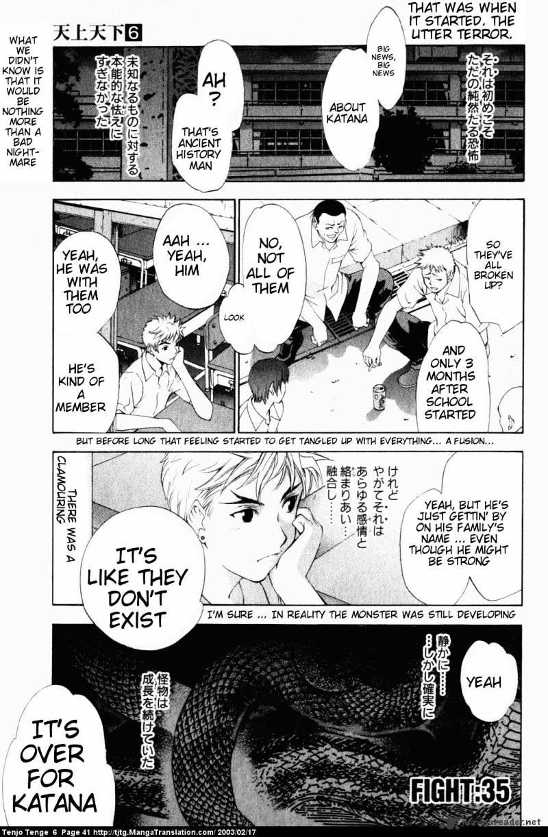 Manga Tenjou Tenge - Chapter 35 Page 1