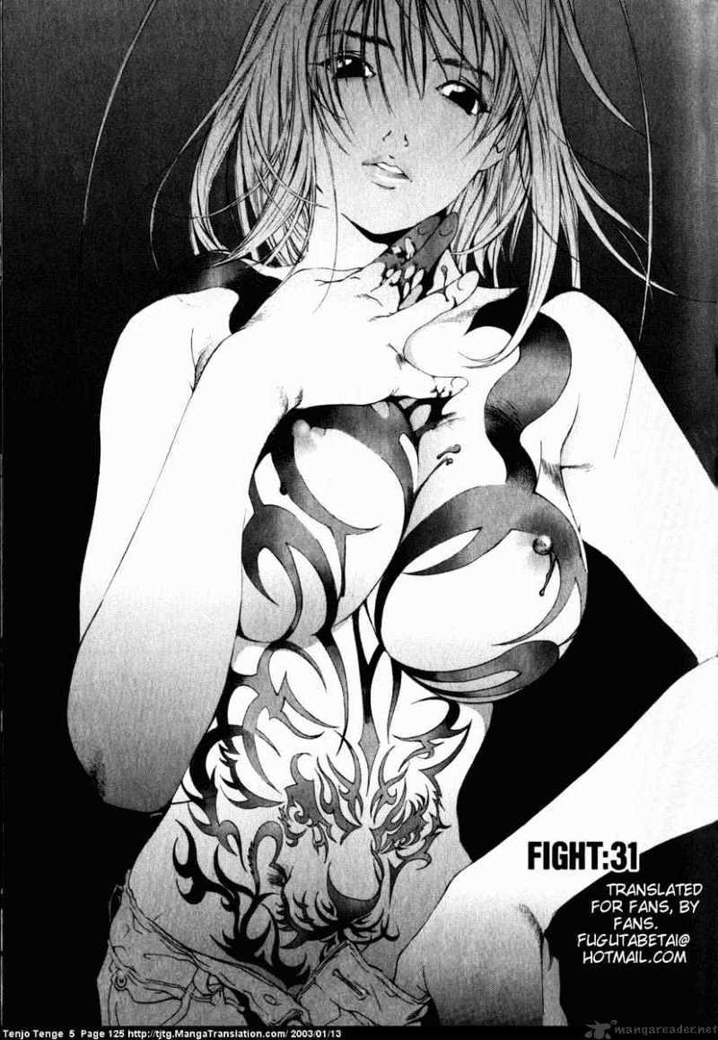 Manga Tenjou Tenge - Chapter 31 Page 1