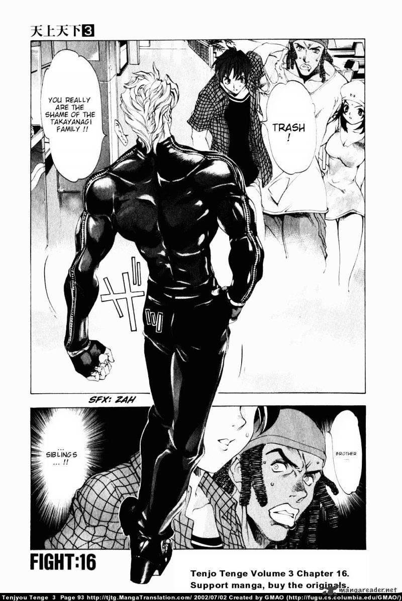 Manga Tenjou Tenge - Chapter 16 Page 1