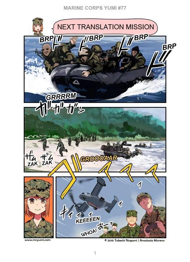 Manga Marine Corps Yumi - Chapter 78 Page 1