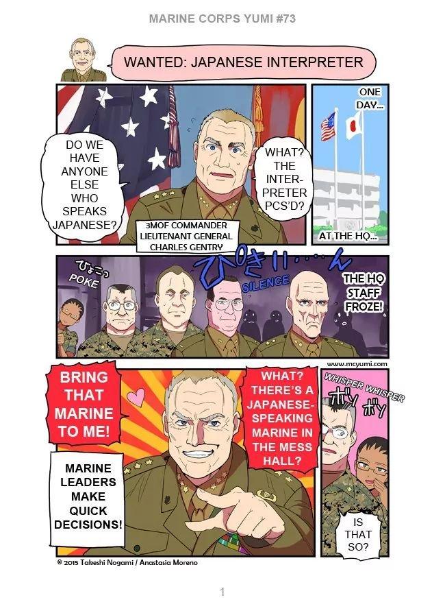 Manga Marine Corps Yumi - Chapter 73 Page 1