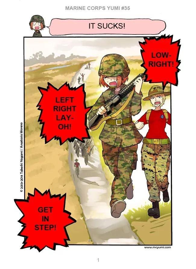 Manga Marine Corps Yumi - Chapter 35 Page 1