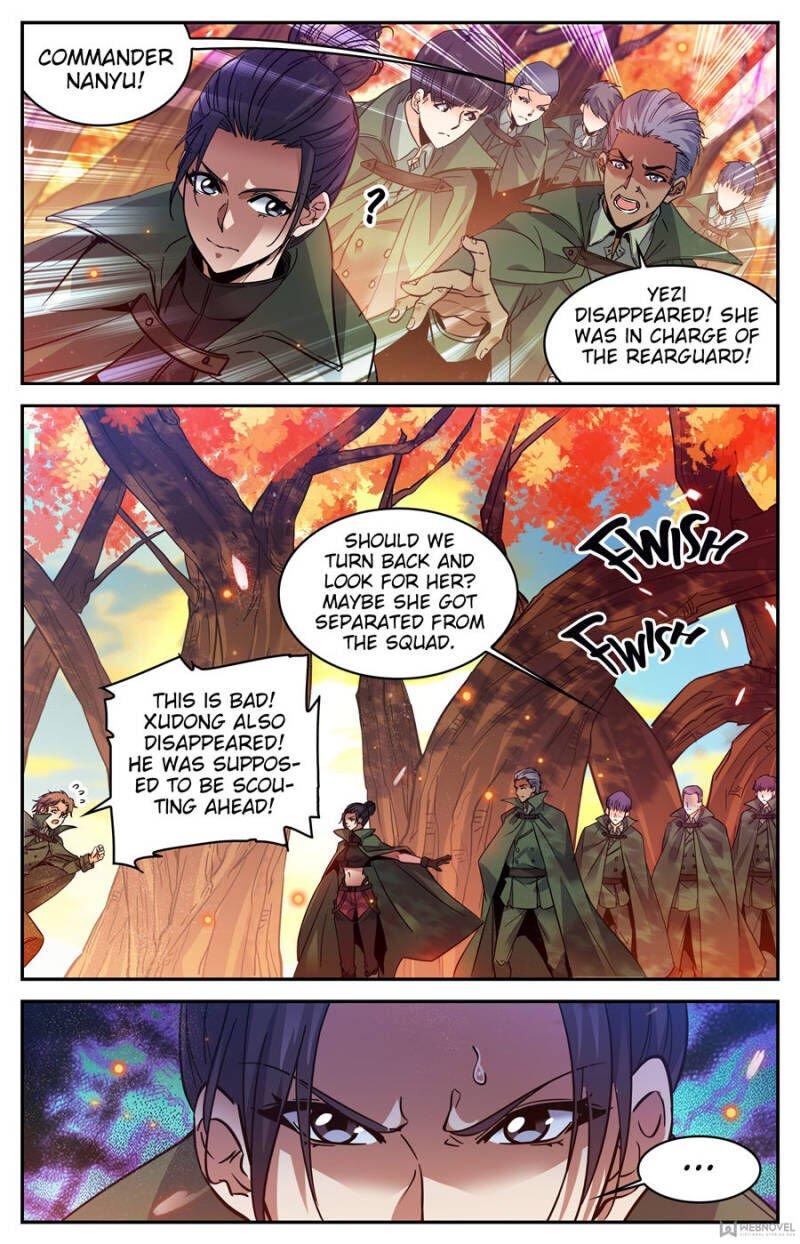 Manga Versatile Mage - Chapter 331 Page 5