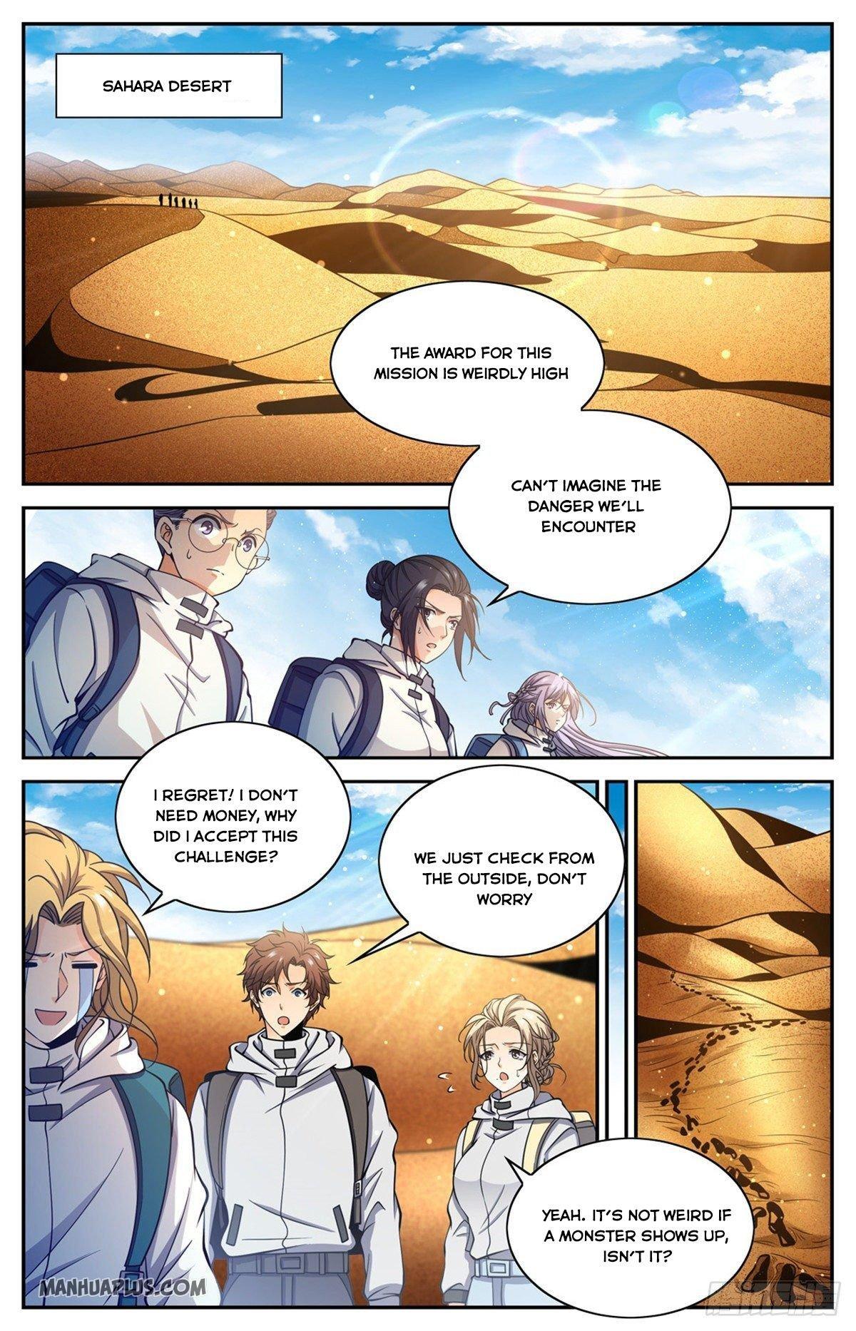 Manga Versatile Mage - Chapter 655 Page 1