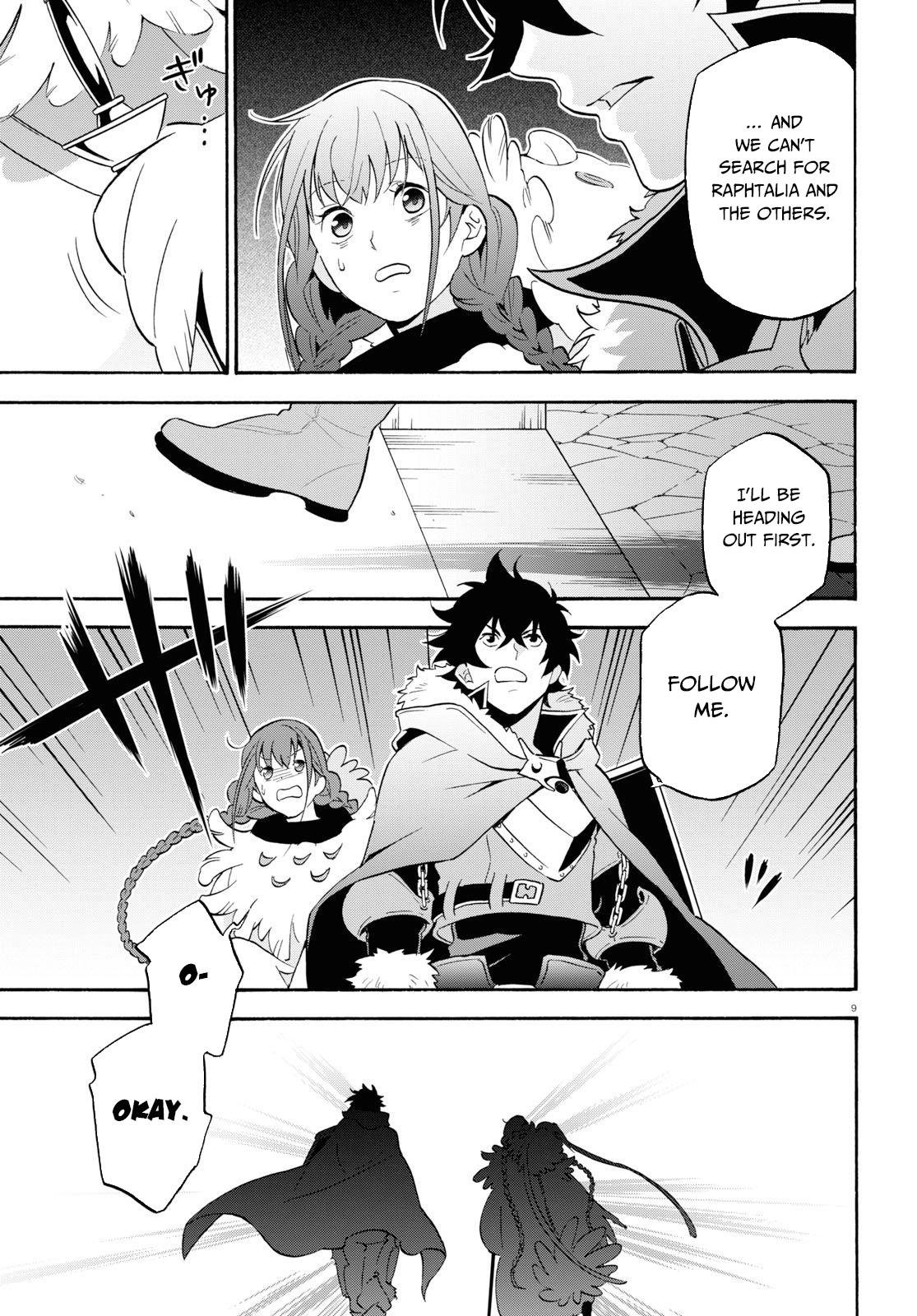 Manga The Rising of the Shield Hero - Chapter 63 Page 13