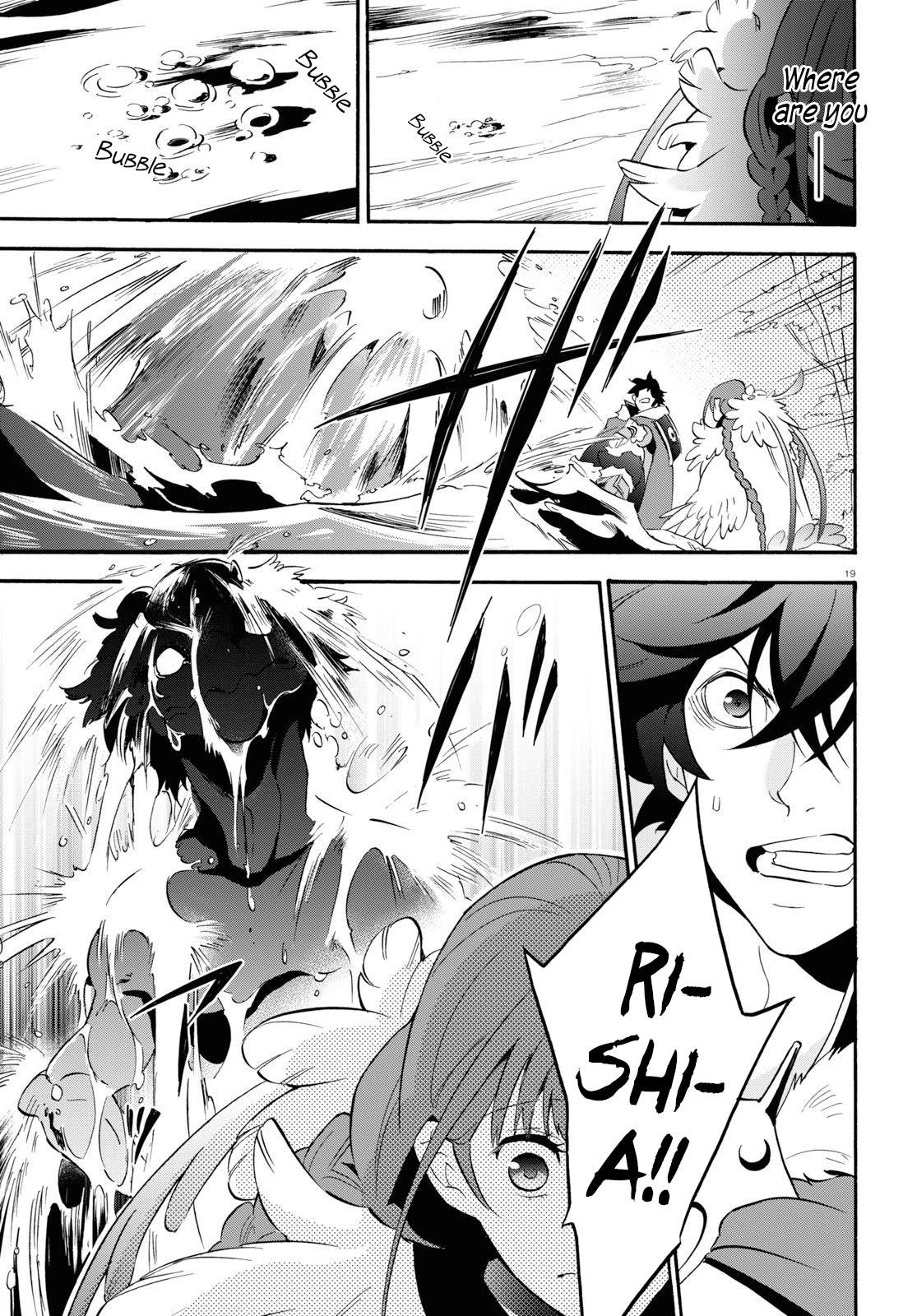 Manga The Rising of the Shield Hero - Chapter 63 Page 22
