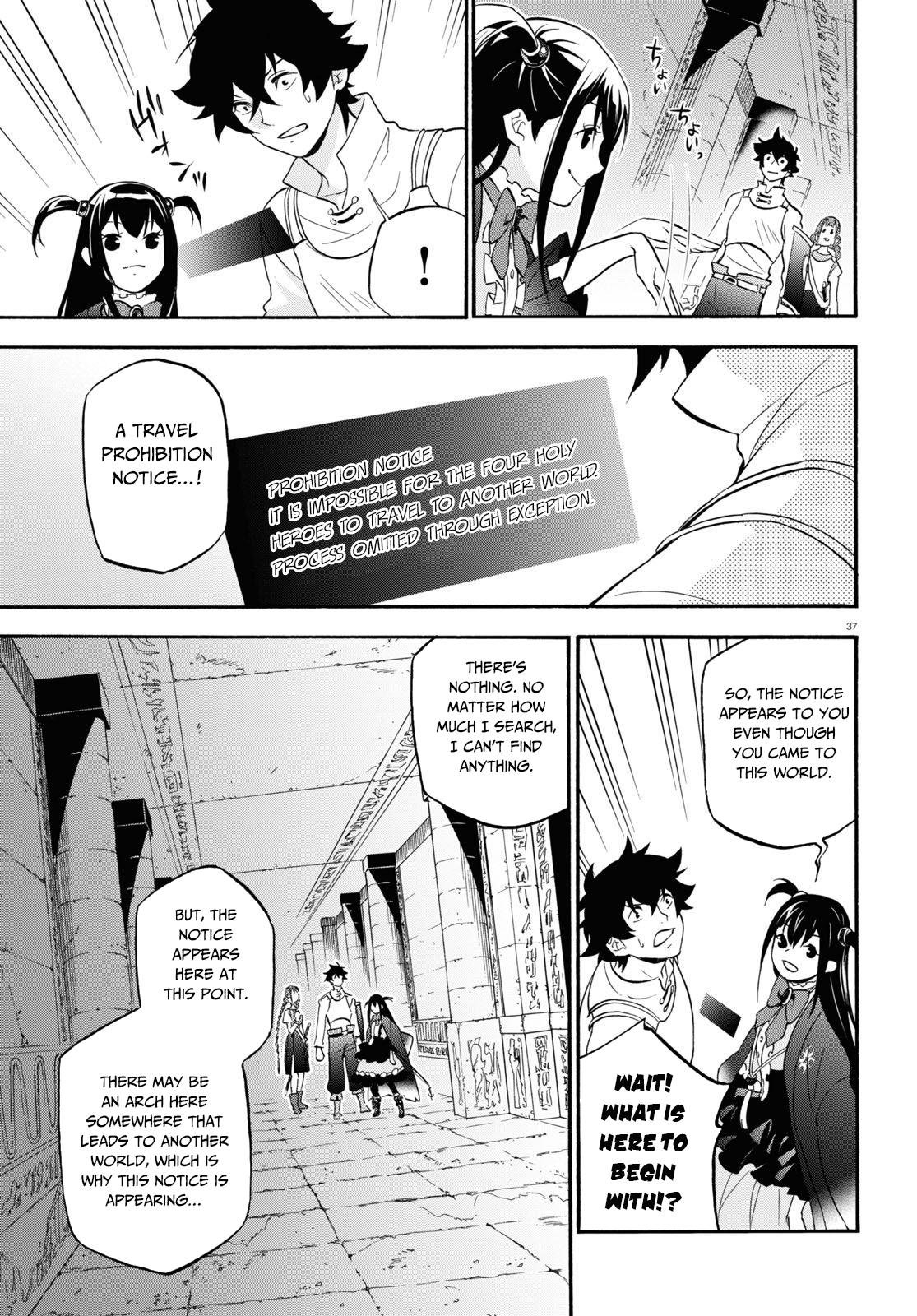 Manga The Rising of the Shield Hero - Chapter 64 Page 38