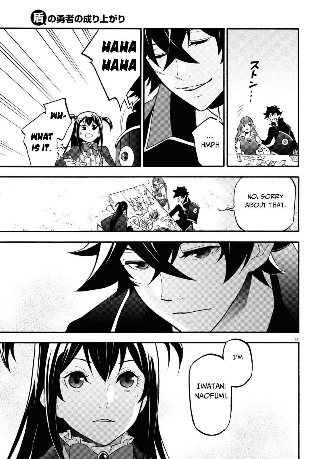 Manga The Rising of the Shield Hero - Chapter 64 Page 24