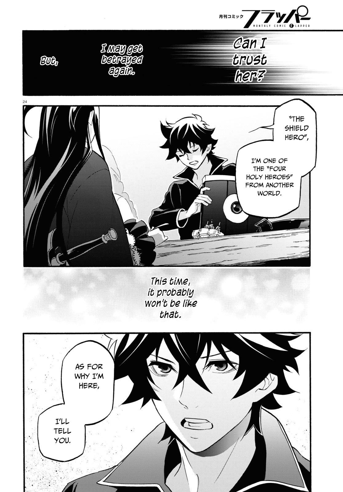 Manga The Rising of the Shield Hero - Chapter 64 Page 25