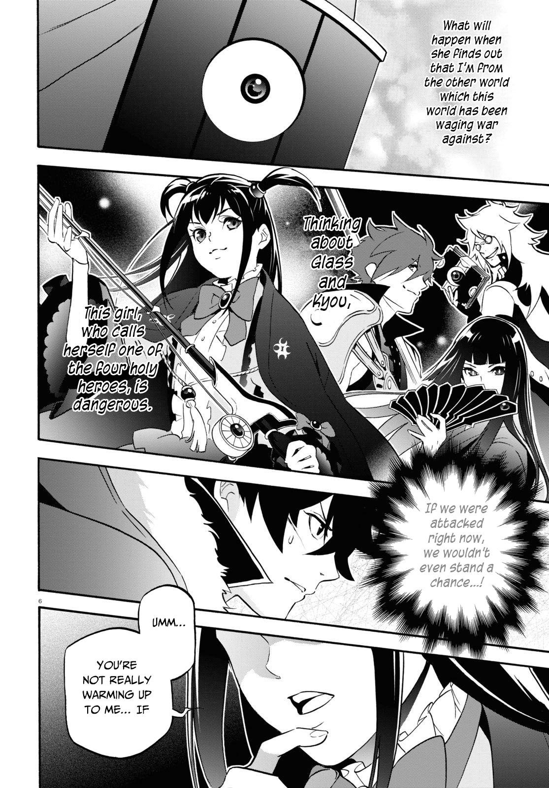 Manga The Rising of the Shield Hero - Chapter 64 Page 7