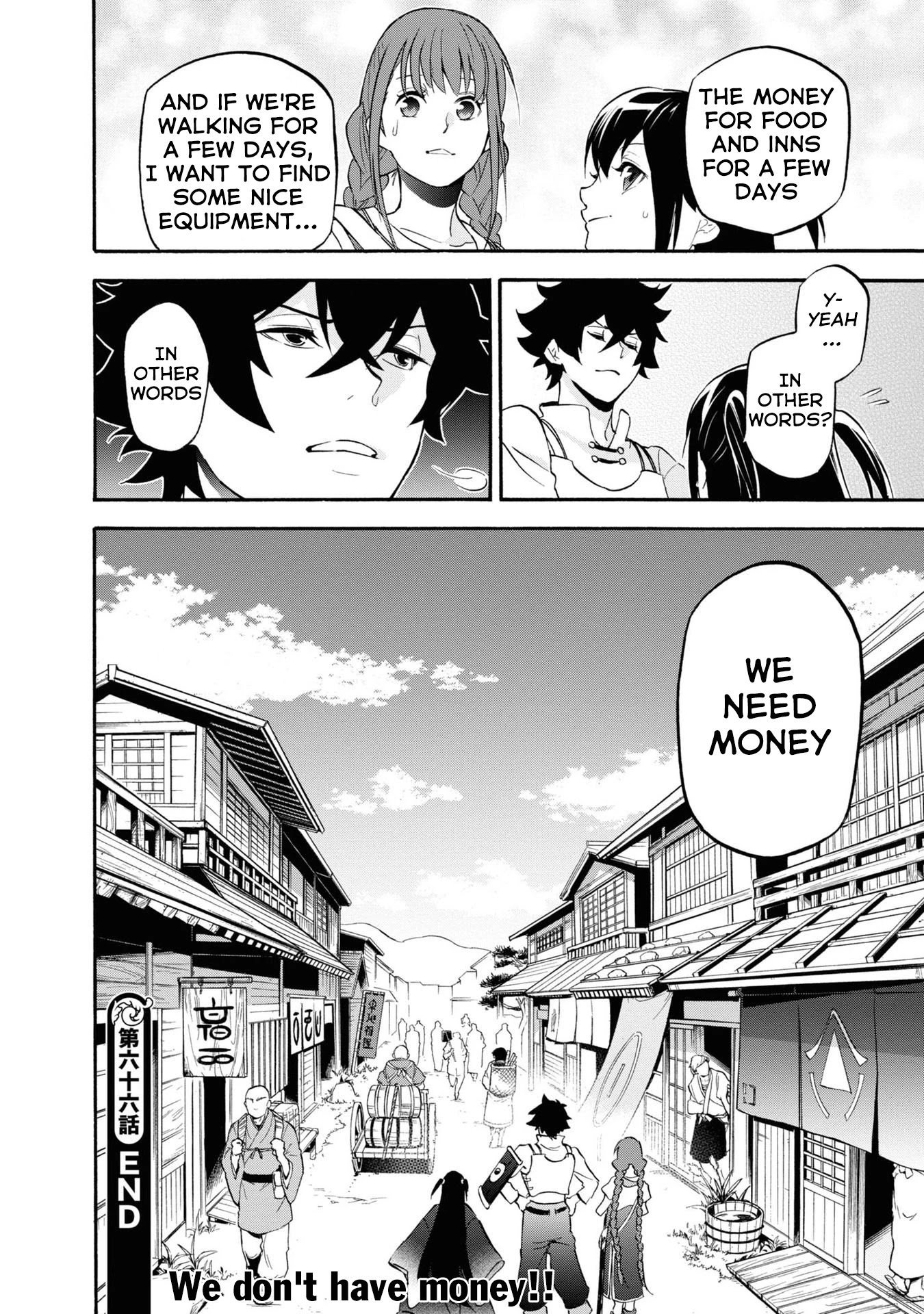 Manga The Rising of the Shield Hero - Chapter 66 Page 39