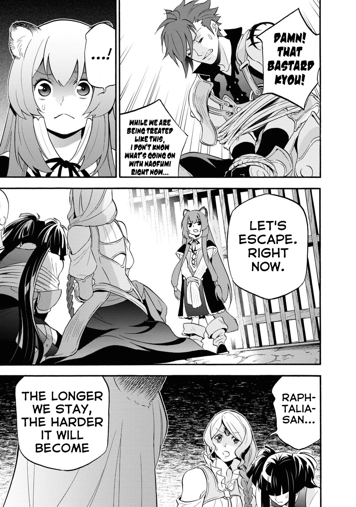 Manga The Rising of the Shield Hero - Chapter 66 Page 20