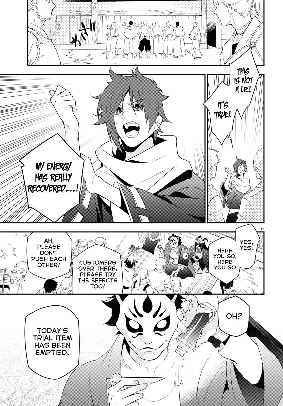 Manga The Rising of the Shield Hero - Chapter 67 Page 20
