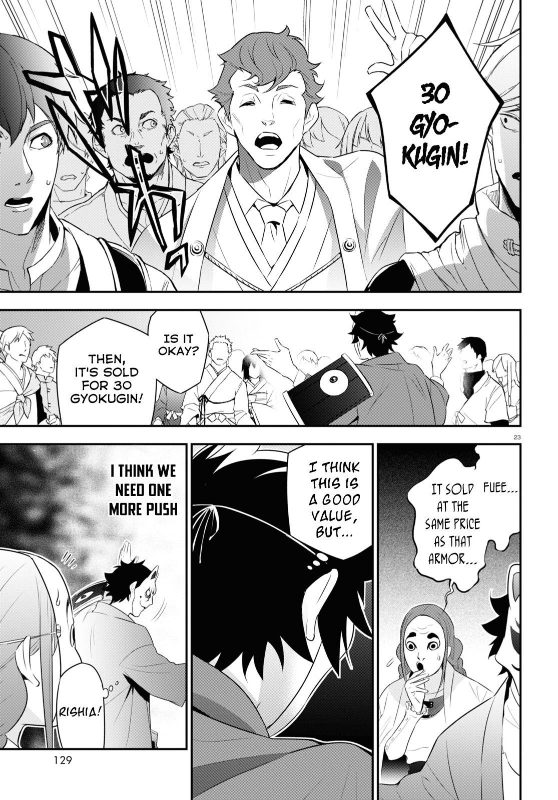 Manga The Rising of the Shield Hero - Chapter 67 Page 26
