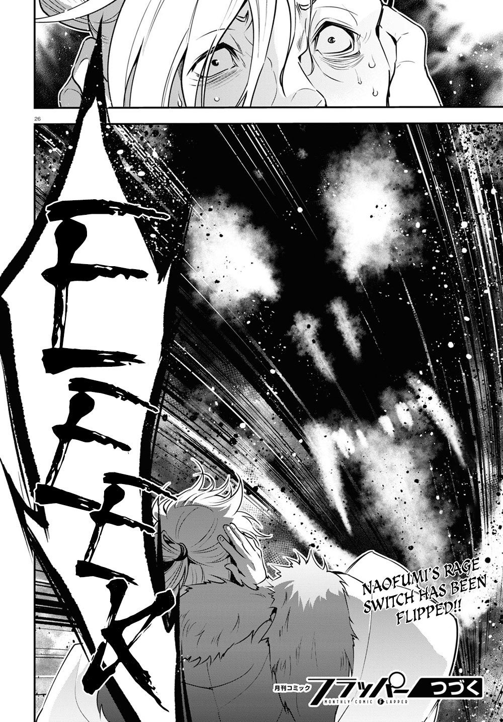 Manga The Rising of the Shield Hero - Chapter 71 Page 31