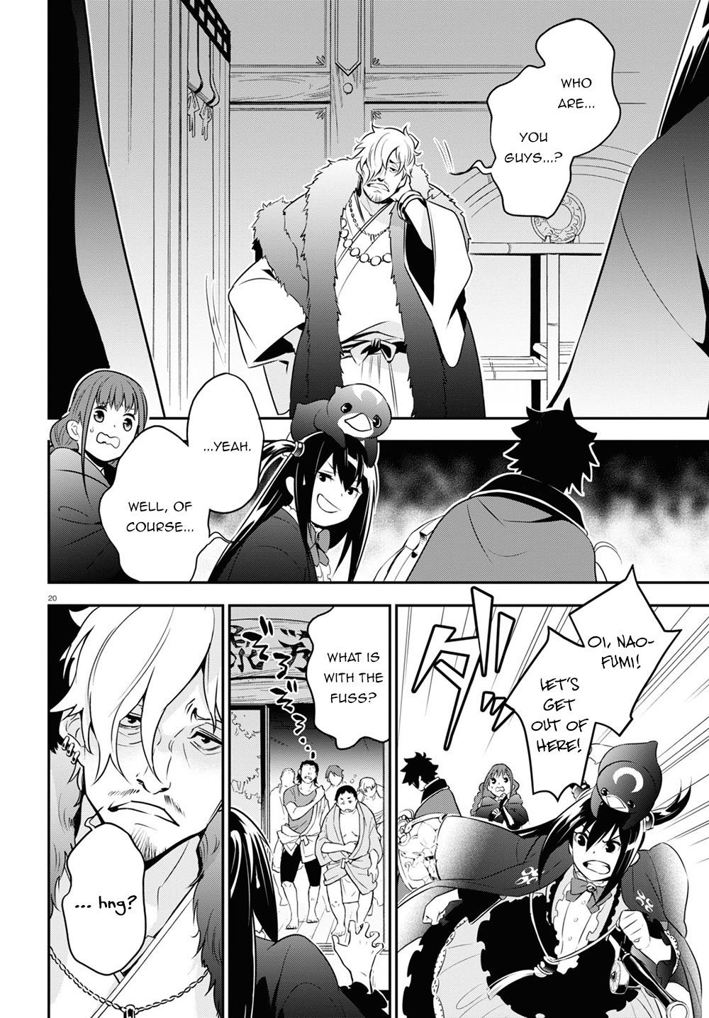 Manga The Rising of the Shield Hero - Chapter 71 Page 25