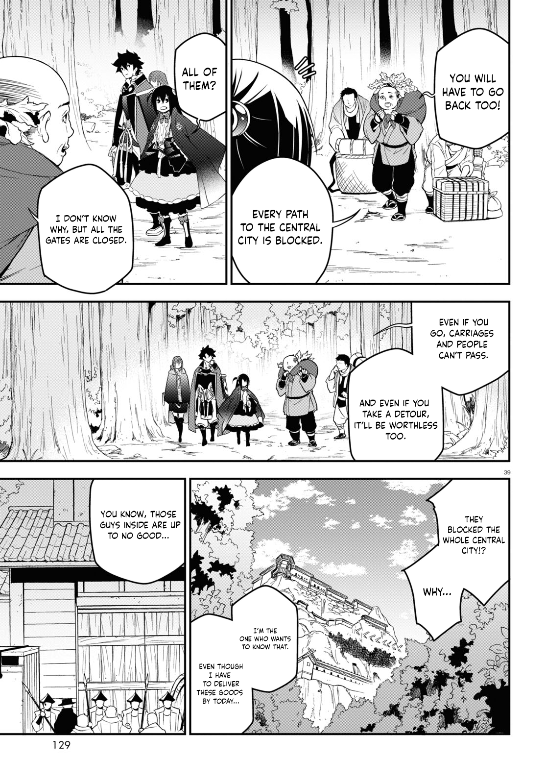 Manga The Rising of the Shield Hero - Chapter 72 Page 40