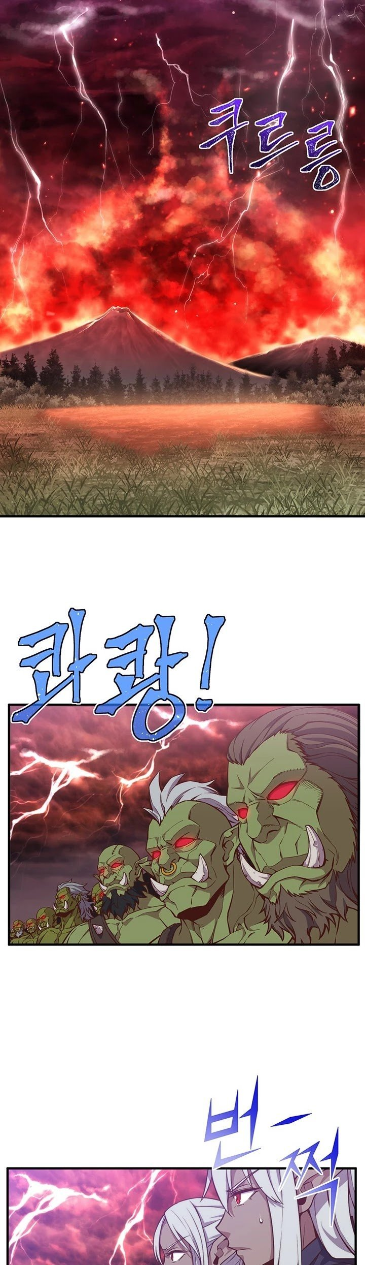 Manga The Legendary Moonlight Sculptor - Chapter 141 Page 29