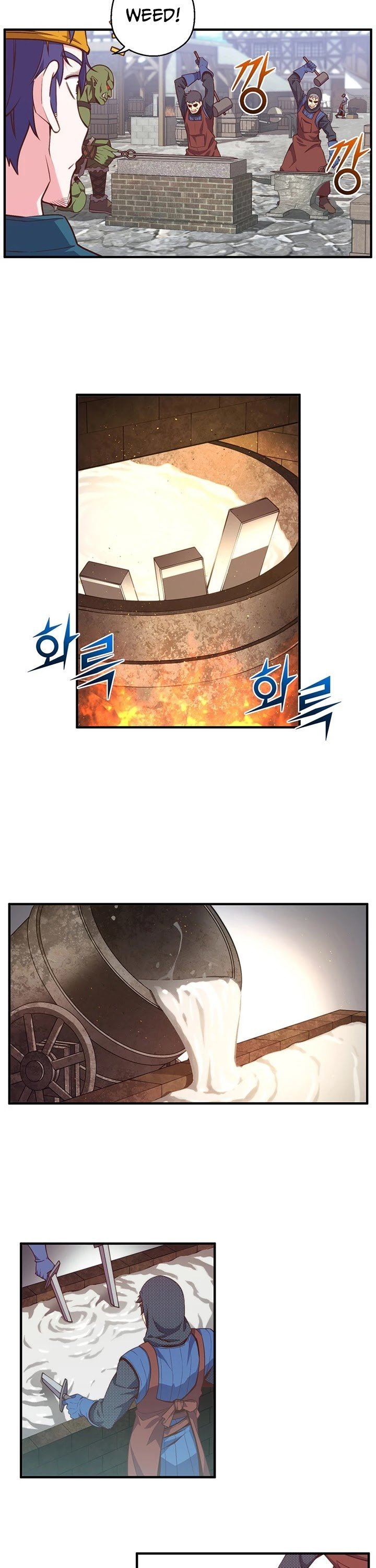Manga The Legendary Moonlight Sculptor - Chapter 141 Page 11