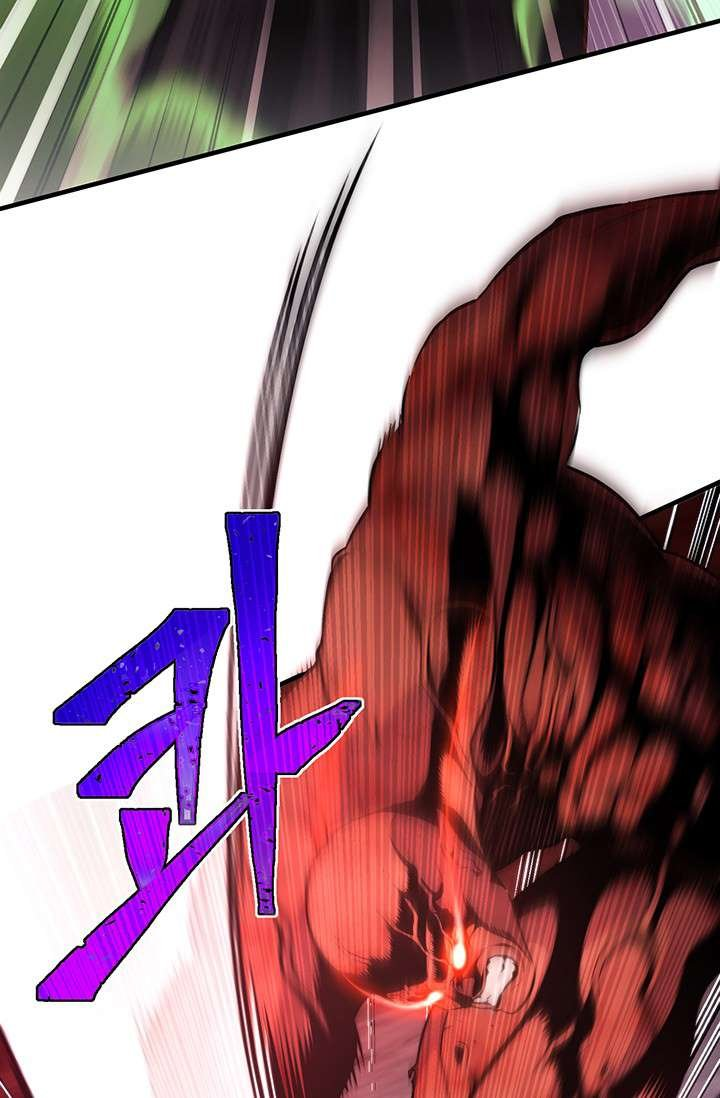 Manga The Legendary Moonlight Sculptor - Chapter 144 Page 4