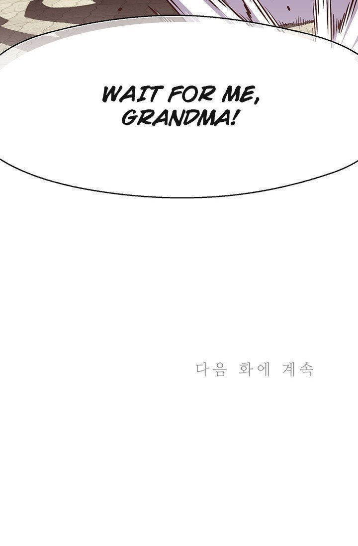 Manga The Legendary Moonlight Sculptor - Chapter 156 Page 74