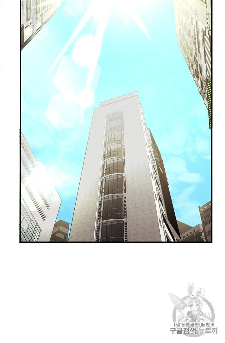 Manga The Legendary Moonlight Sculptor - Chapter 156 Page 62