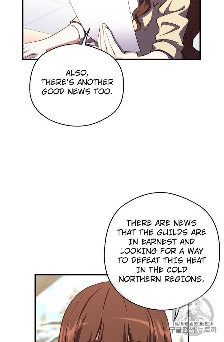Manga The Legendary Moonlight Sculptor - Chapter 154 Page 65