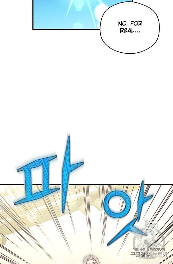 Manga The Legendary Moonlight Sculptor - Chapter 152 Page 33