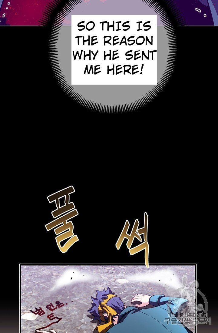Manga The Legendary Moonlight Sculptor - Chapter 148 Page 31