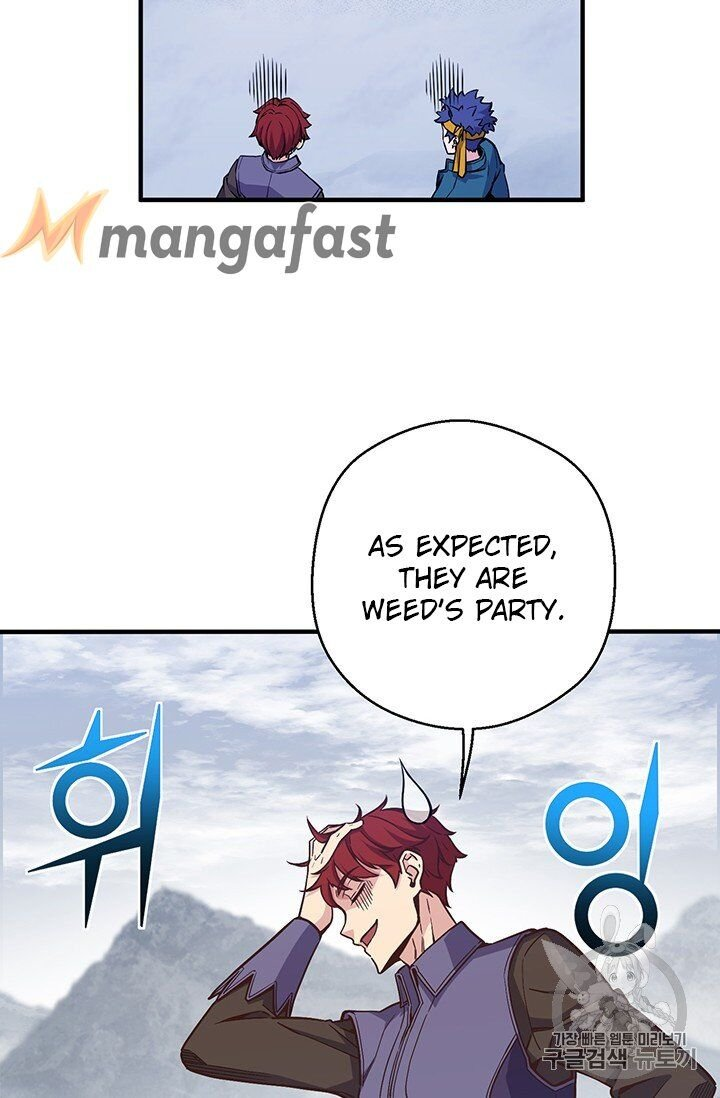 Manga The Legendary Moonlight Sculptor - Chapter 158 Page 60