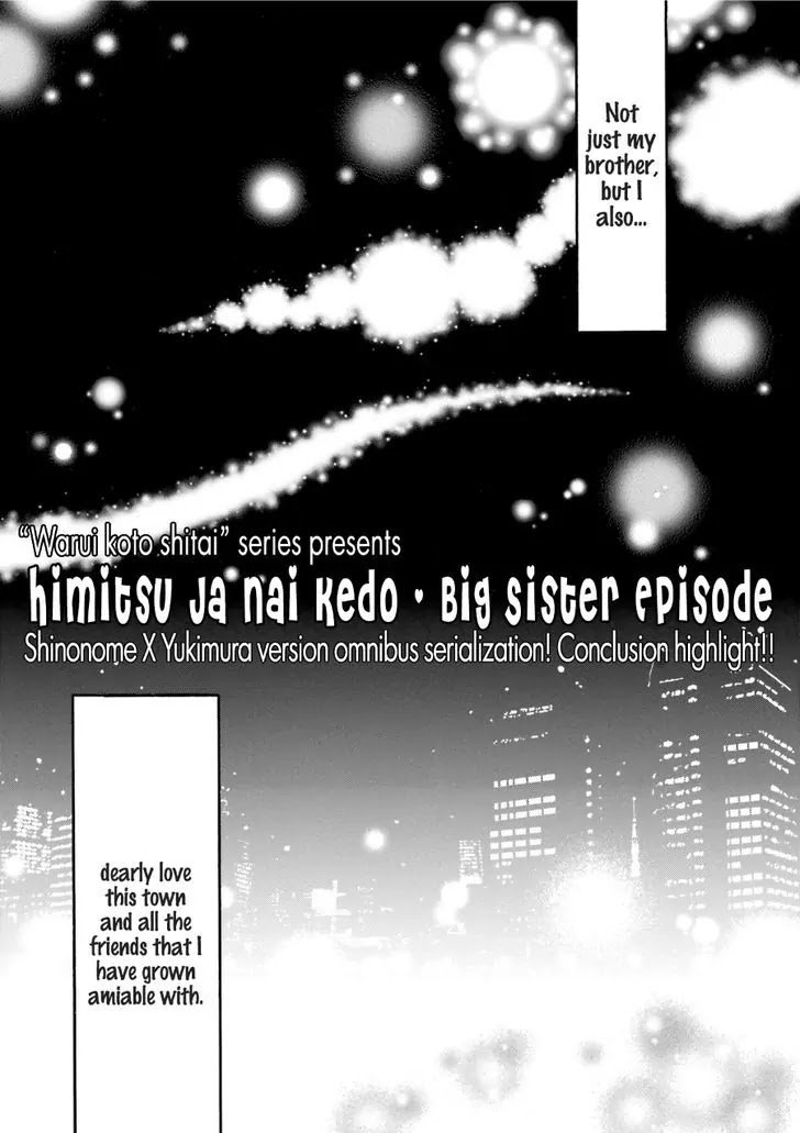 Manga I Want To Be Naughty! - Chapter 14.3 Page 1