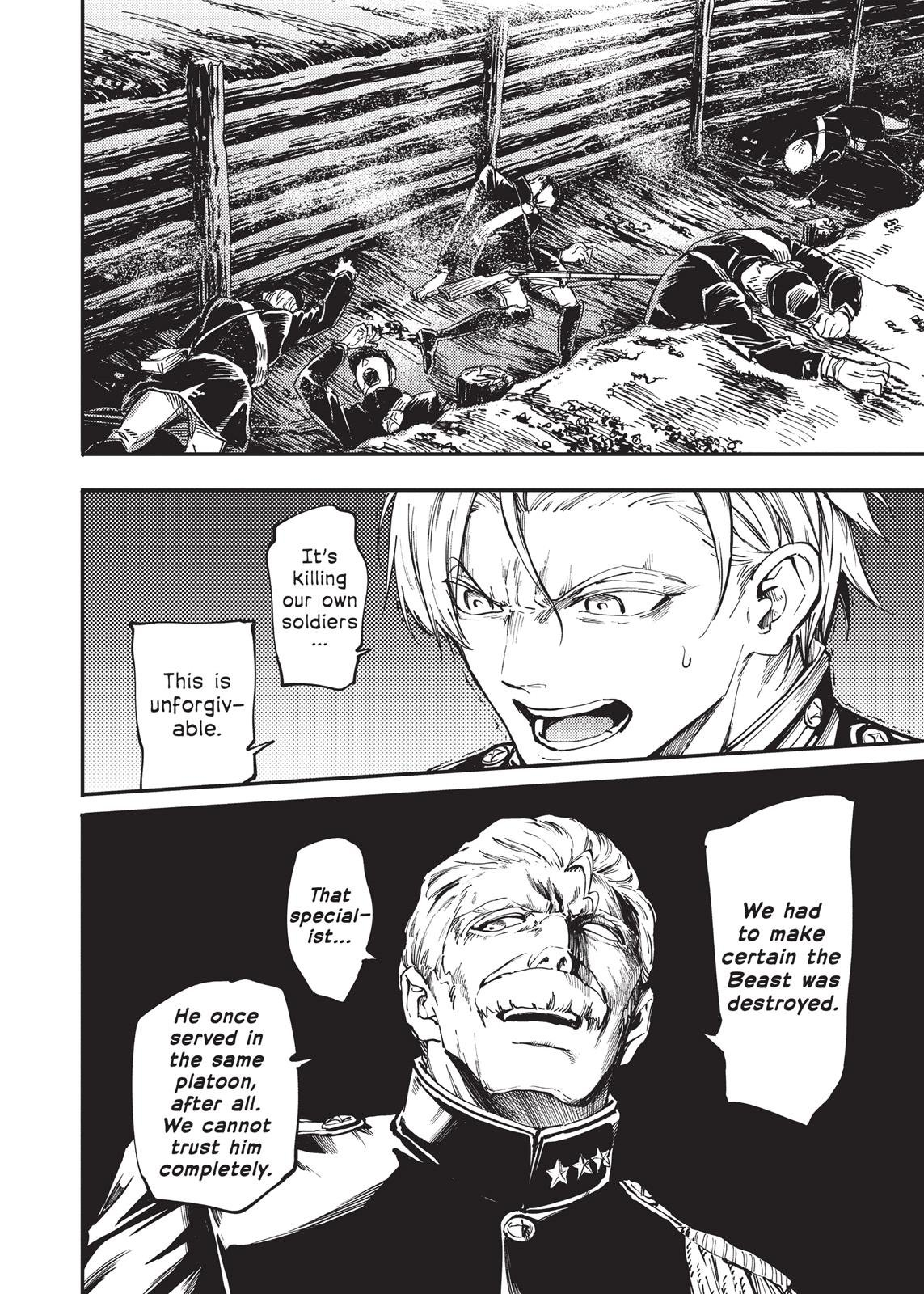 Manga To the Abandoned Sacred Beasts - Chapter 28 Page 7