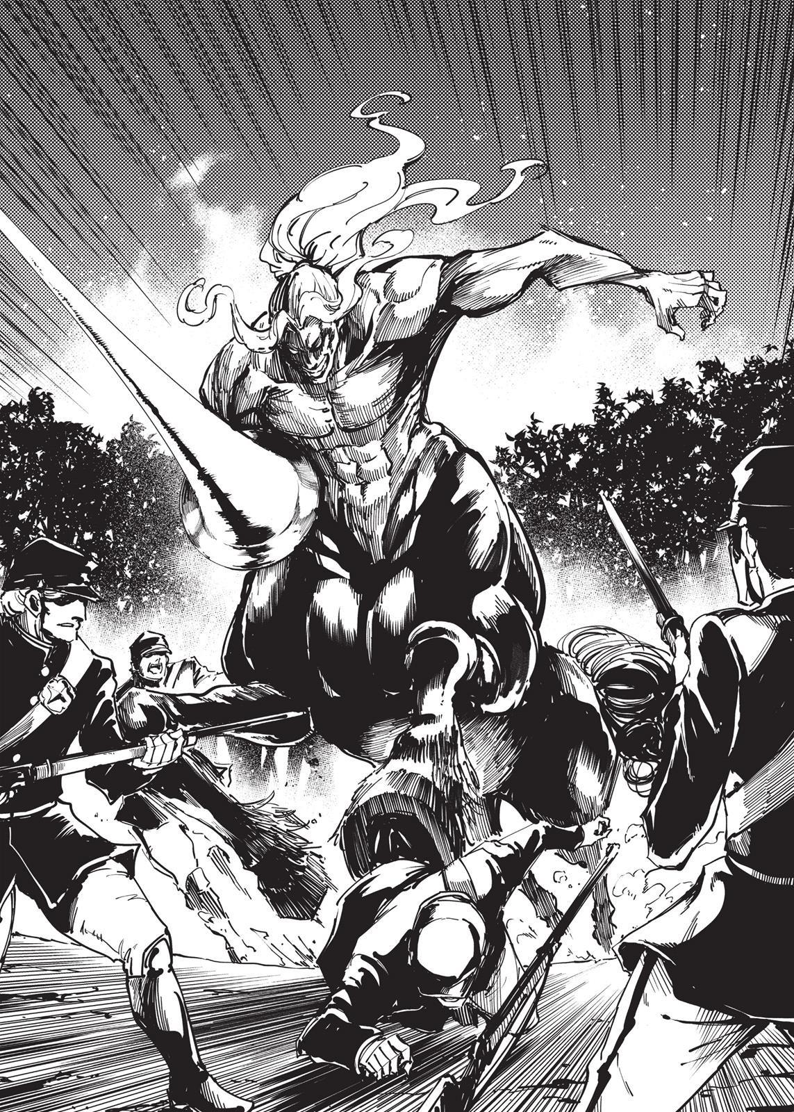 Manga To the Abandoned Sacred Beasts - Chapter 24 Page 17