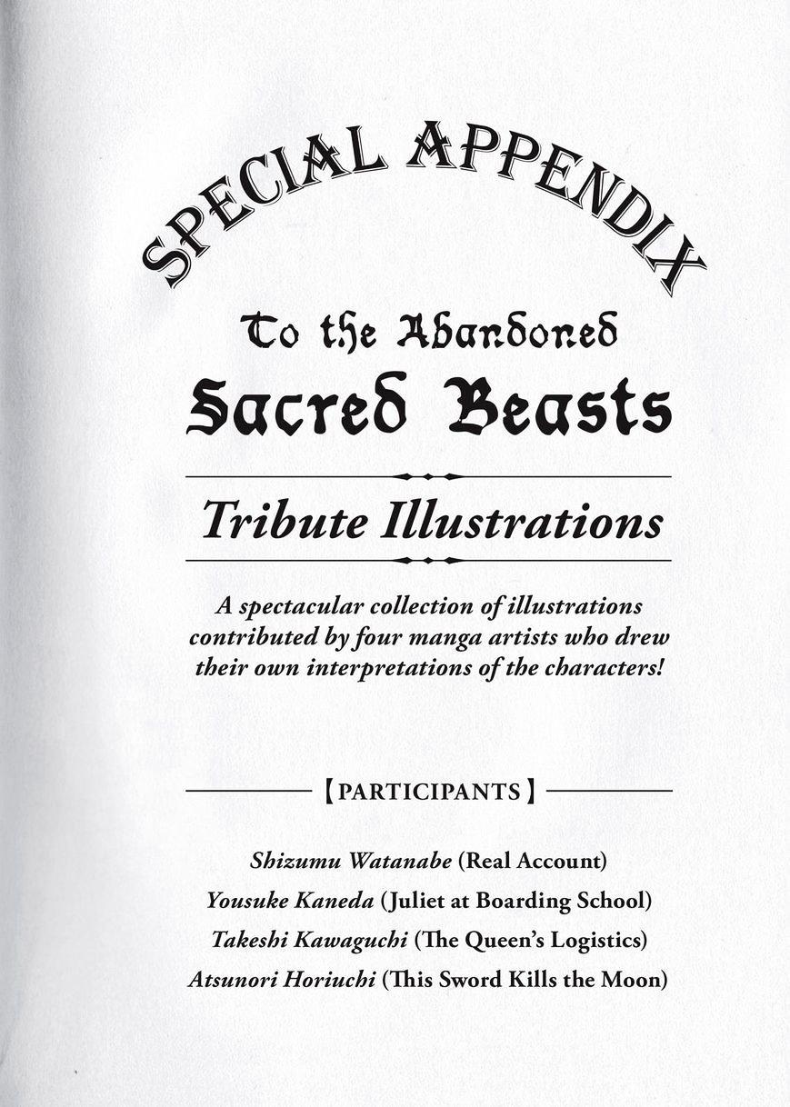 Manga To the Abandoned Sacred Beasts - Chapter 22 Page 49