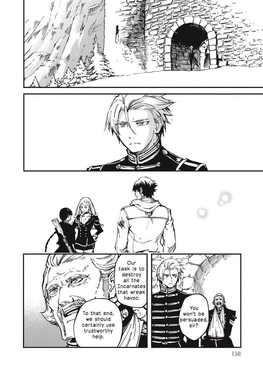 Manga To the Abandoned Sacred Beasts - Chapter 22 Page 40